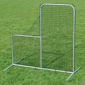 """Baseball FieldScreens - Pitcher's Safety Style - 7' x 7' with 40"""" Drop"""
