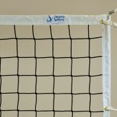 """Volleyball Net - Premium Competition (32'L x 39""""H)"""
