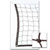 Volleyball Nets 2.0 MM Twisted PE 32'; Varsity Net, Steel Cable Top